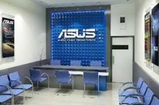 asus service center:
