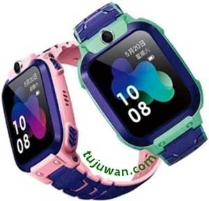 Cara setting jam imoo Q12 smartwatch imoo Z5 kw