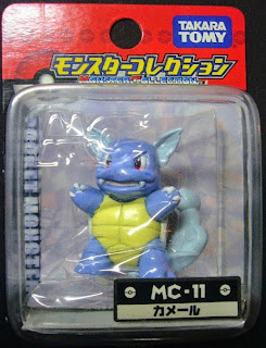Wartortle figure repaint verison Takara Tomy Monster Collection MC series