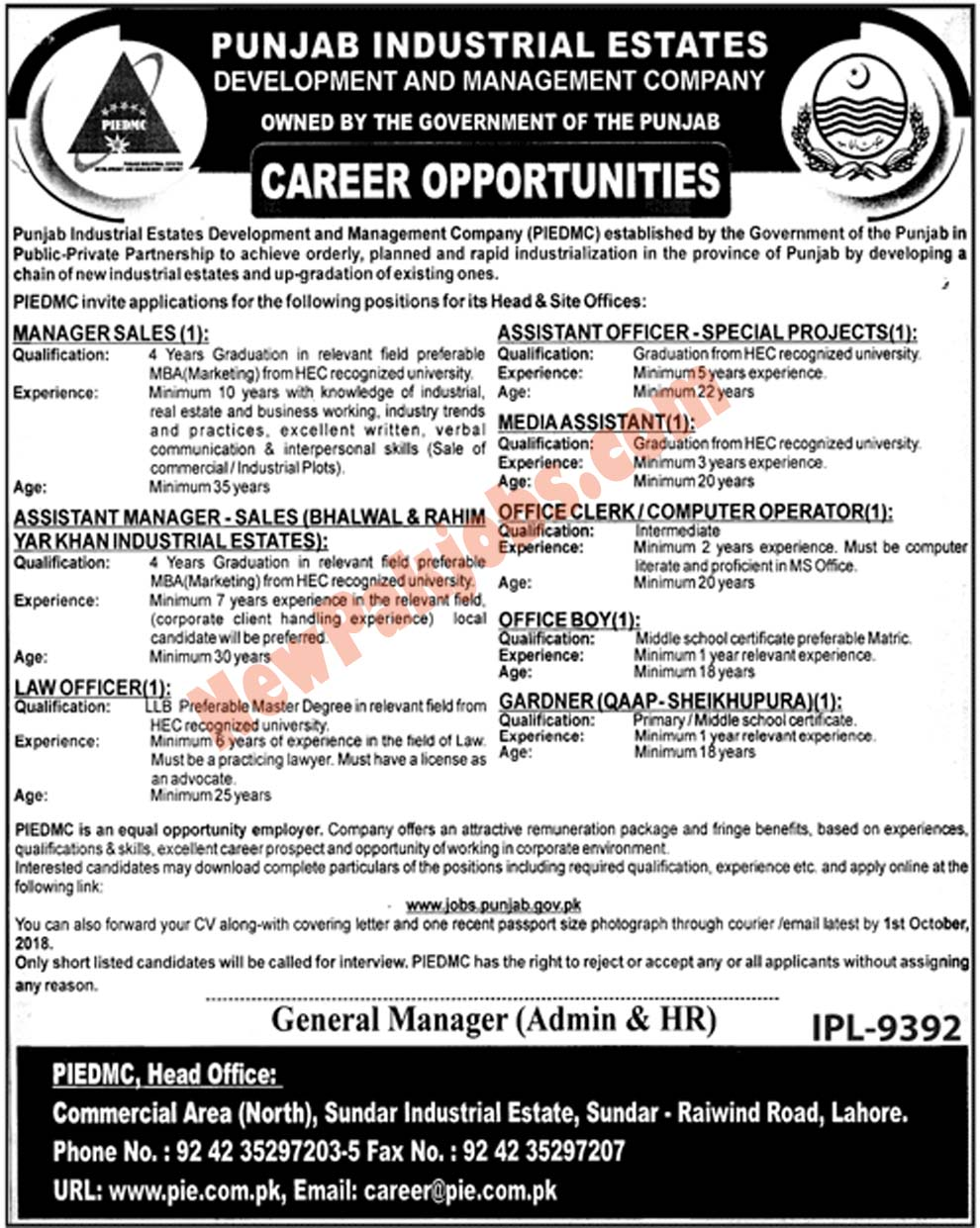 Latest Jobs In Lahore 2018 Punjab Industrial Estate Development & Management Company