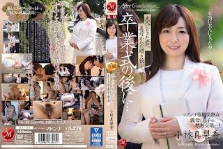 JUL-584 After Graduation Gift From Mother-in-law Kobayashi Marika