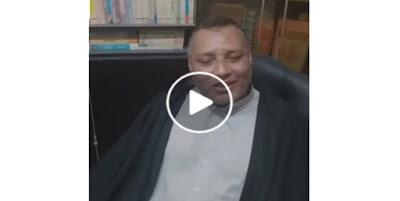 بعد فصله.. أستاذ الأزهر صاحب واقعة خلع البنطلون يدافع عن نفسه باكيا.. فيديو