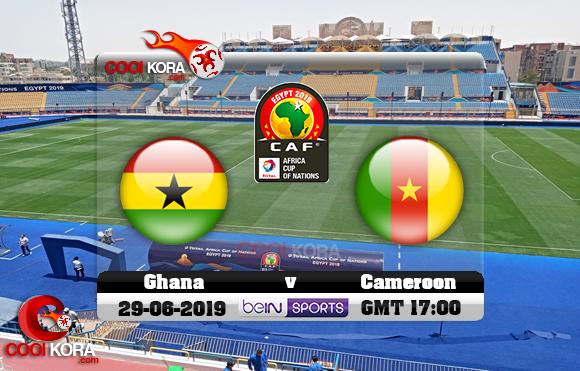 مشاهدة مباراة الكاميرون وغانا اليوم 29-6-2019 علي بي أن ماكس كأس الأمم الأفريقية 2019