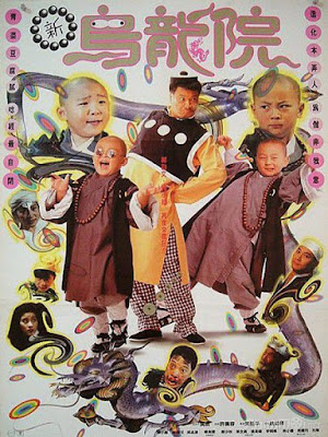 Thiếu Lâm Tiểu Tử - Shaolin Popey (1994)