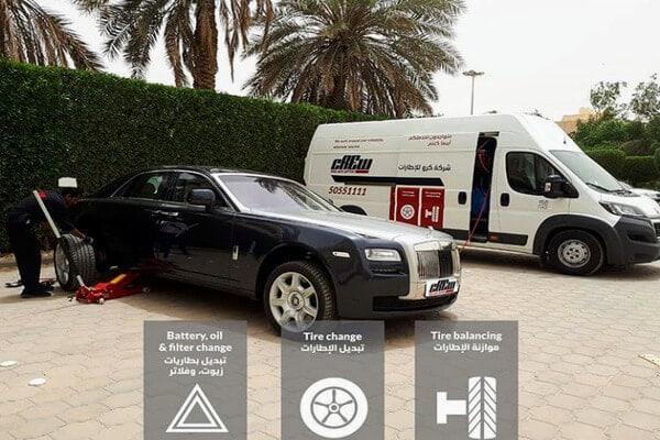 Tire change & balancing Kuwait