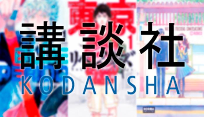 Ganadores 44 Premios Manga Kodansha (2020)
