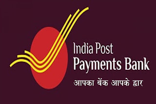 Postal-Bank-India