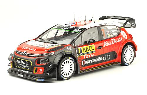 WRC collection 1:24 salvat españa, Citroën C3 WRC 1:24, Kris Meeke, Cataluña 2017