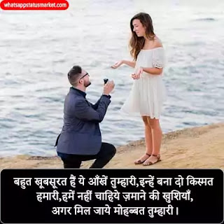 happy engagement day images