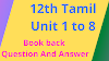 12th Tamil Book back Question And Answer