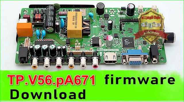 فلاشة شاشه مون لايت موديل 2219DE رقم البورده TP.V56.pA671