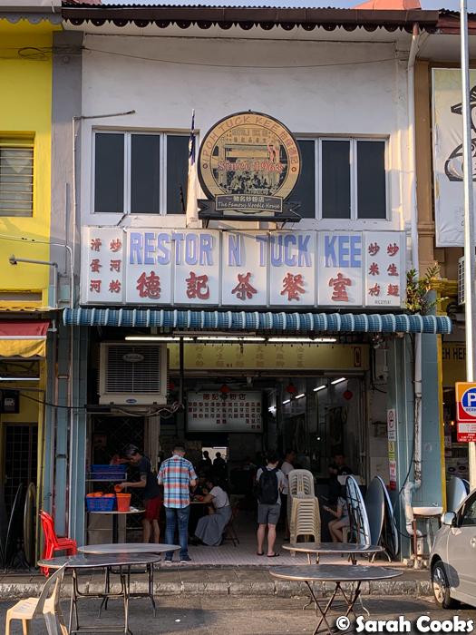 Restoran Tuck Kee