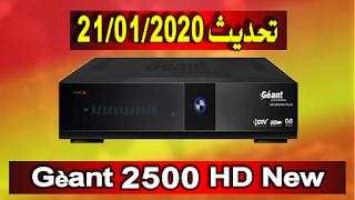 تحميل و تنزيل اخر تحديث جهاز جيون Gèant GN 2500 HD NEW.