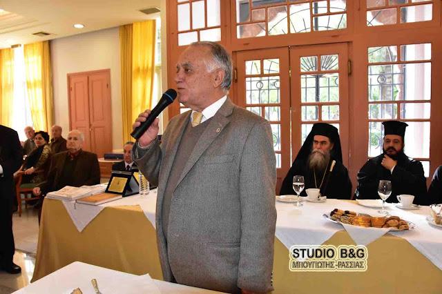 Έκτακτη Γενική Συνέλευση του Συνδέσμου Πολιτικών Συνταξιούχων Ναυπλίου