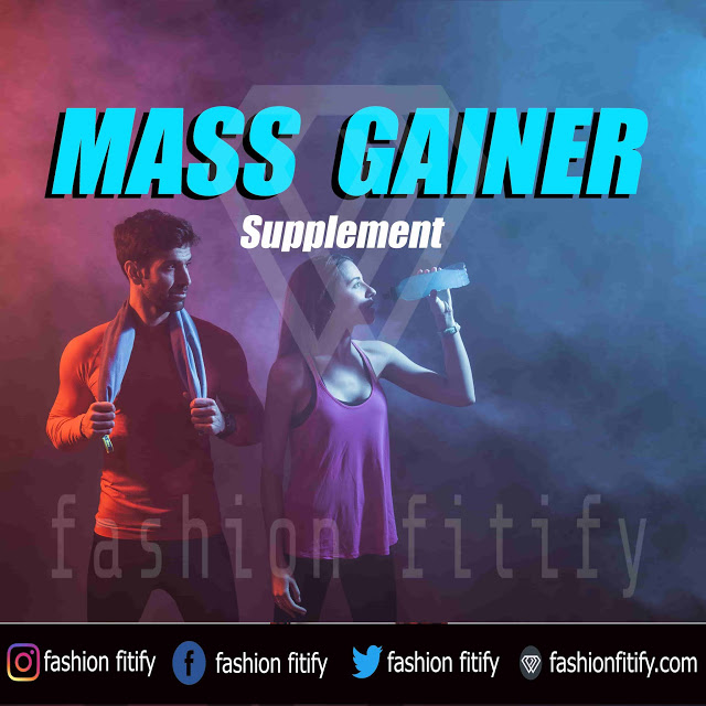 What is Mass Gainer | Homemade protein shake for weight gain | Pros and Cons of Mass Gainer | fashionfitify