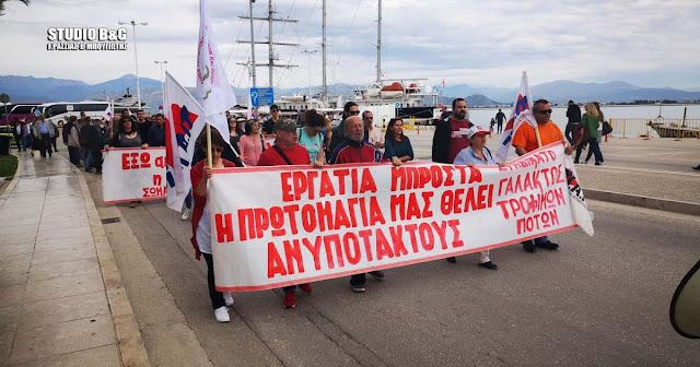 Συνδικάτα Τροφίμων και Ιδιωτικών Υπαλλήλων Αργολίδας: Τα Εργατικά Κέντρα του νομού σφυρίζουν αδιάφορα