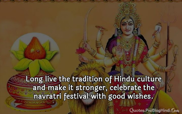 quotes for navratri