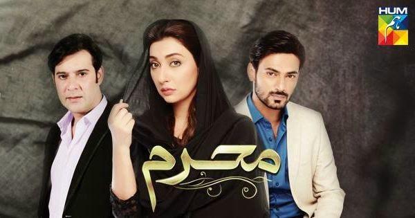 Hum tv drama online high quality - Poker after dark season 2