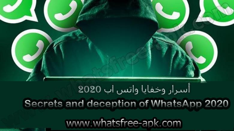 https://www.whatsfree-apk.com/2020/04/Secrets-and-deception-of-WhatsApp-2020.html