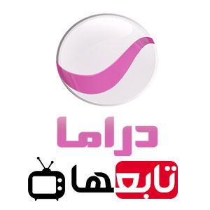 قناة روتانا دراما بث مباشر Rotana Drama