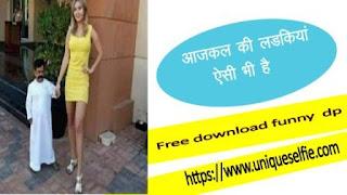 non veg jokes in punjabi | इमेज दिखाइए |punjabi non veg jokes