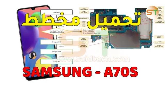 مخطط Samsung A70s - SM-A707F schematics