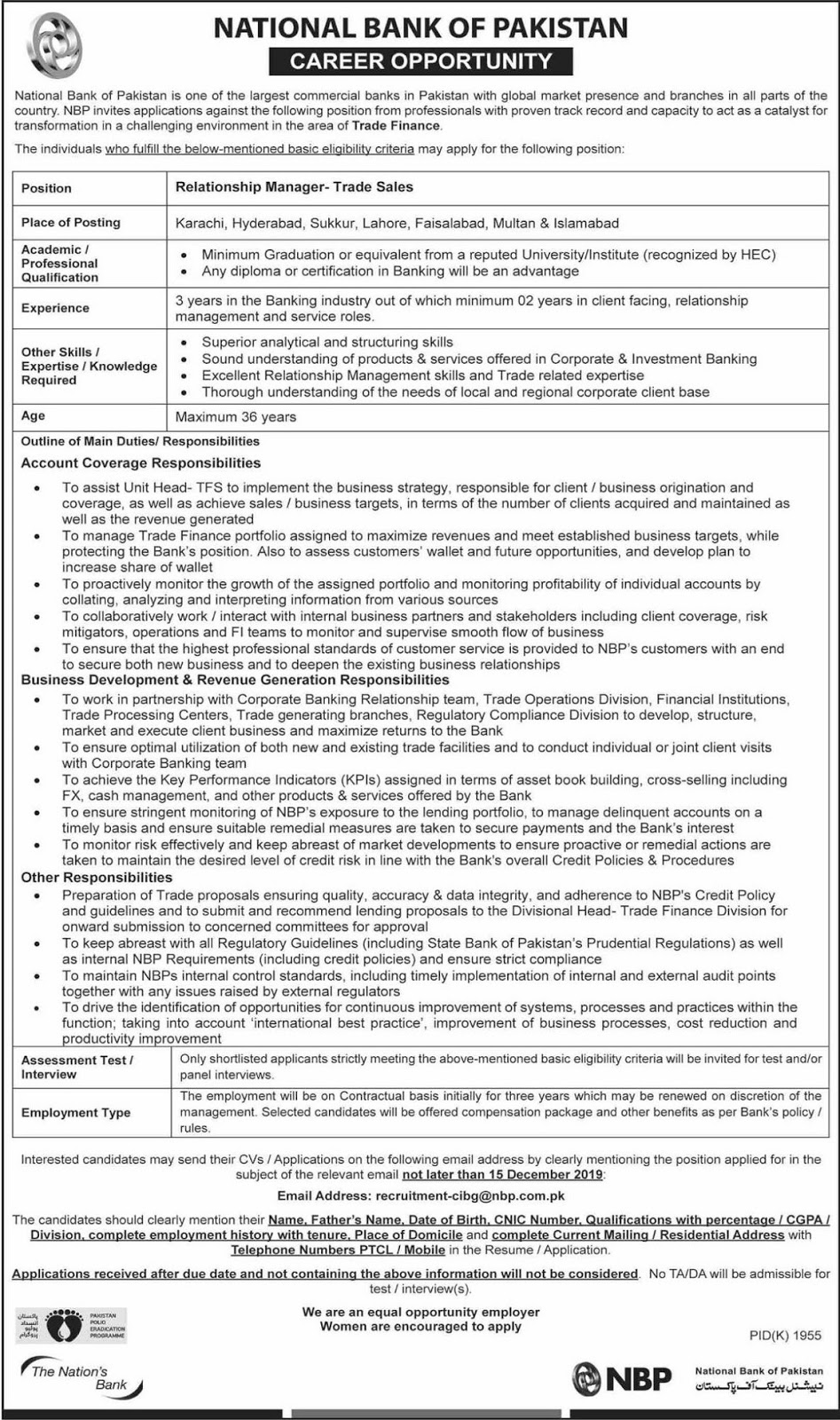 National Bank of Pakistan NBP Jobs 2019 For Relationship Manager
