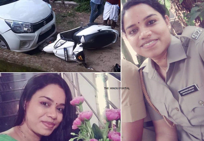 Kerala: A young Hindu police officer has been murdered by her Mussy colleague Mohammad Ejaz