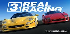 تحميل لعبة REAL RACING 3 V4.6.3 مهكرة للاندرويد