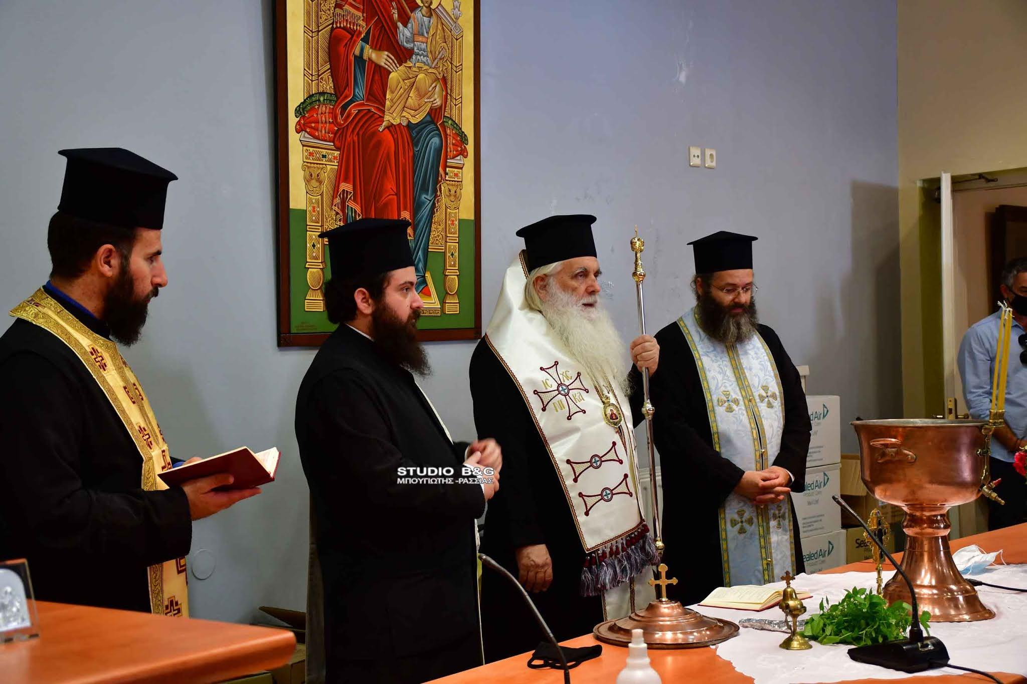 Αγιασμός και κατατακτήριες εξετάσεις στη Σχολή Βυζαντινής Μουσικής της Μητροπόλεως Αργολίδος