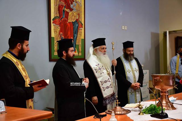 Αγιασμός και κατατακτήριες εξετάσεις στη Σχολή Βυζαντινής Μουσικής της Μητροπόλεως Αργολίδας
