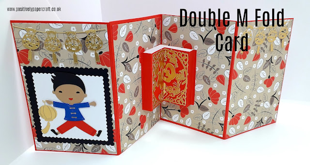 Positivelypapercraft double m fold card