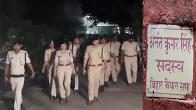 अनंत सिंह के सरकारी आवास पर गिरफ्तार करने पहुचा पटना पुलिस