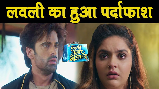 Sikandar to show no mercy on Lovely after Kulfi is critical in Kulfi Kumar Bajewala