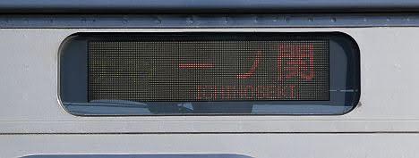 東北本線 一ノ関行き1 701系