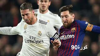 صراع الدوري الإسباني: الماتشات المتبقية لريال مدريد، برشلونة وأتلتيكو مدريد