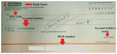 cancelled-cheque-leaf-image