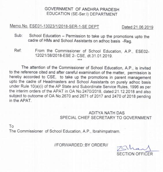 HM SA Promotions adhoc basis Permission Memo Copy Download