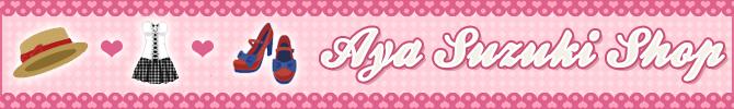 Aya Suzuki SHOP Download