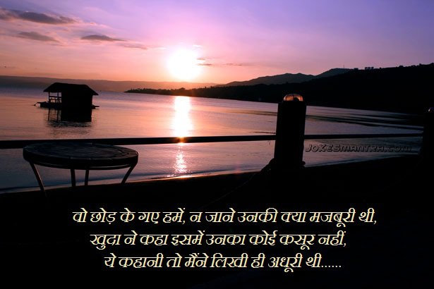 LOVE SMS IN HINDI WALLPAPER