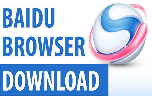 تحميل متصفح Baidu Browser أحدث إصدار للكمبيوتر