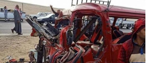 إصابة 8 أشخاص إثر انقلاب سيارة ملاكي بزراعي البحيرة