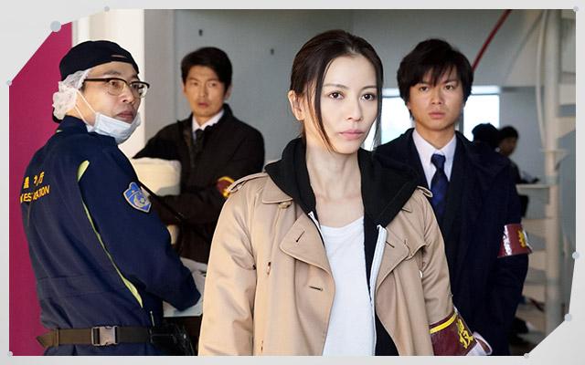 kirawareru yuuki (courage to be hated)