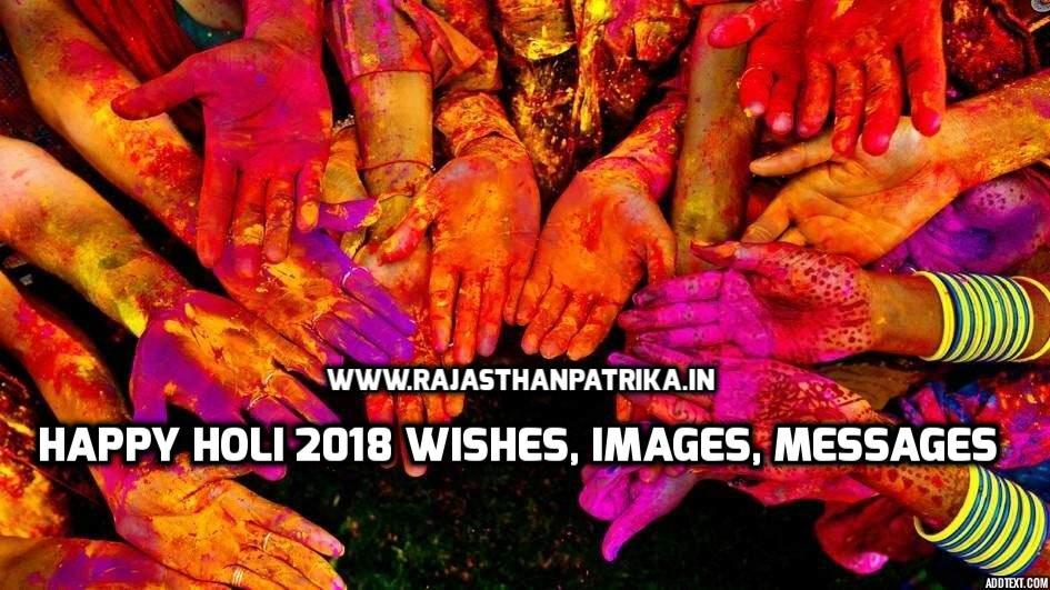Happy Holi 2018 Wishes Images