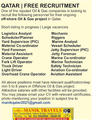 Offshore Oil and Gas Project in Qatar