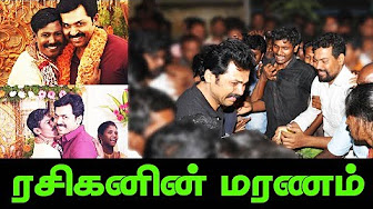 Actor Karthi's Fan Death | Karthi's emotional at his fan's funeral