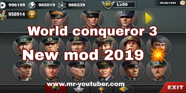 تحميل لعبة world conqueror 3 مهكرة