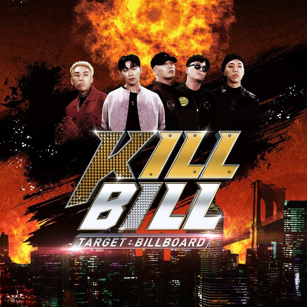 Dok2, Rhythm Power, BewhY  – KILL BILL Final