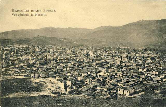Panorama of Bitola -  Serbian postcard issued during the Balkan Wars 1912-1913