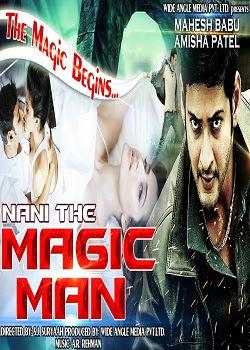 Naani The Magic Man (2015) Hindi Dubbed Full Movie